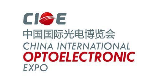 CIOE 2020 will take place at Shenzhen city from September 09th to September 11th.